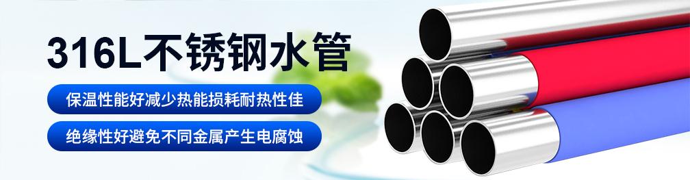 鸿盛国际不xiu钢,10年大chang品牌,诚信通10年旗舰店!