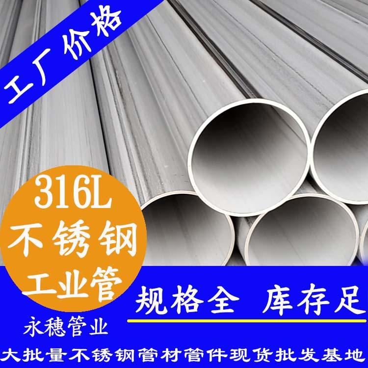 鸿盛国际不锈钢工业焊管yong户评价