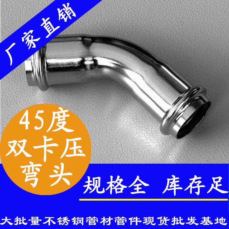 <b>316双卡压45°等jingwan头,316双卡压</b>
